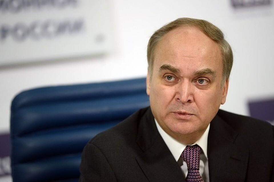 Сроки возвращения посла Антонова в Вашингтон зависят от шагов США по нормализации отношений