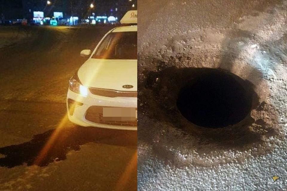"""В Новосибирске таксист пробил поддон машины, влетев в открытый колодец. Фото: """"АСТ - 54""""."""
