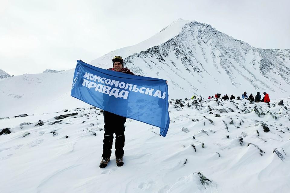 Корреспондент «КП»-Новосибирск добрался до подножья горы Неройка на Приполярном Урале.