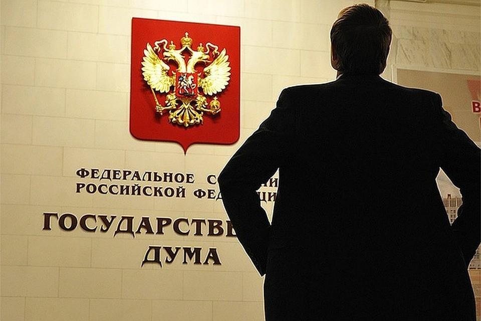 В Госдуме оценили готовность США контактировать с Россией по вопросу Украины