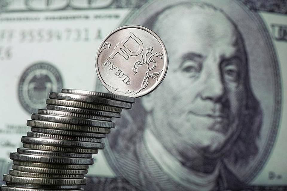 Эксперт сделал прогноз курса рубля