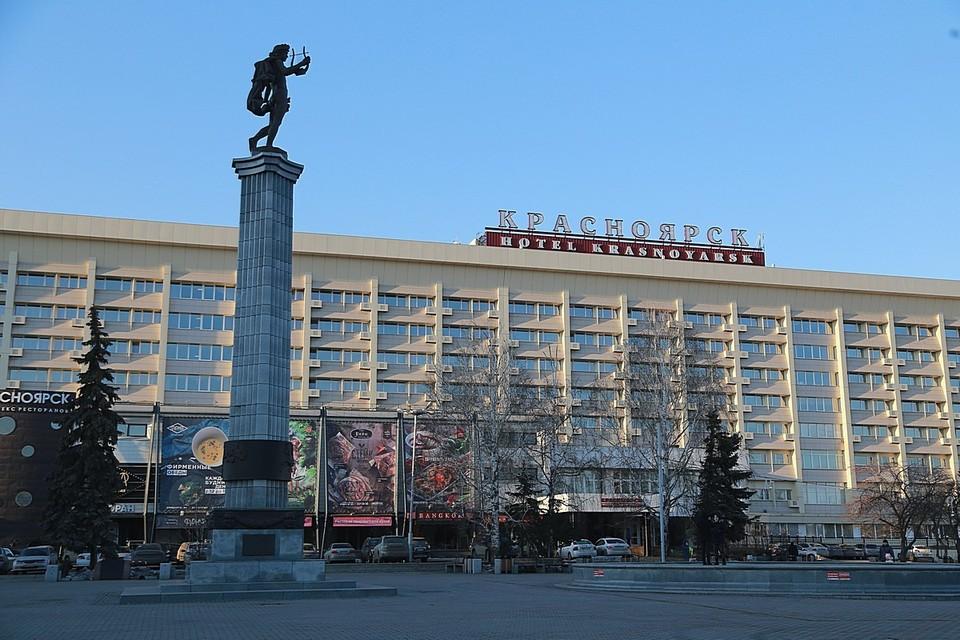 Новости сегодня: что случилось в Красноярске 6 апреля 2021