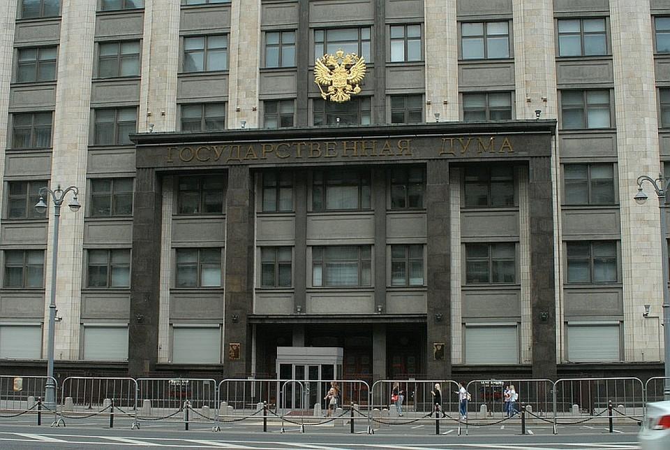 Госдума приняла в первом чтении законопроект о штрафах за распространение данных силовиков