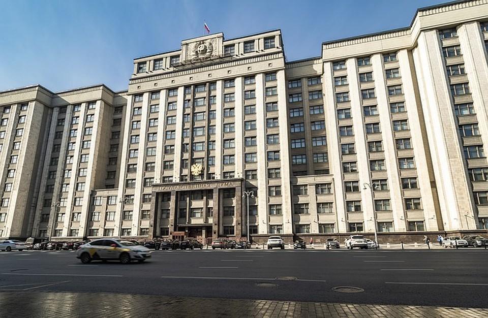 В ГД назвали беспочвенными претензиями заявления Госдепа по ситуации на границе с Украиной