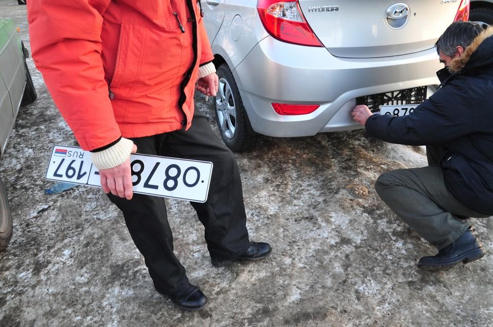 Эксперт рассказал о автомобильных регистрационных знаках и возможности их подделки