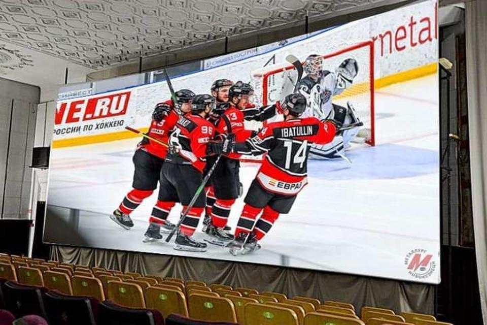 Новокузнечане ходят смотреть хоккей в кинотеатр. ФОТО: спортком администрации города Новокузнецк