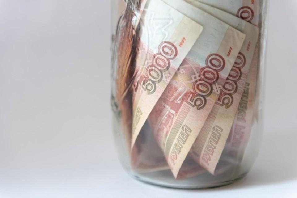 У пенсионера украли деньги из кармана в Магадане