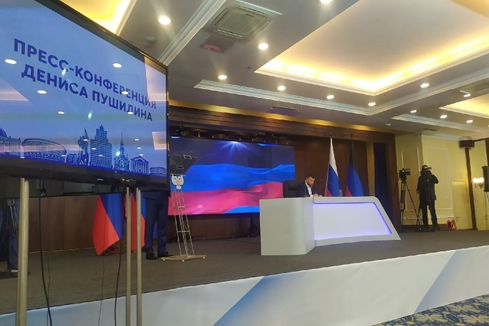 Пресс - конференция Дениса Пушилина длилась три часа