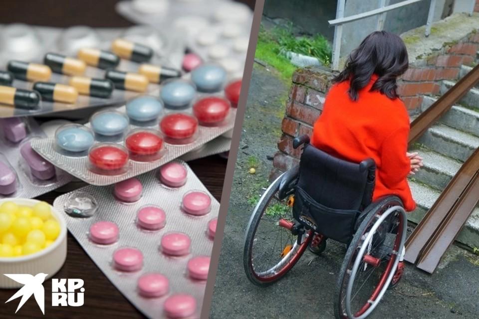Лекарства больным коронавирусом выдают в ЦАПах бесплатно, а на доступную среду потратят 82 млн рублей. Фото: Валерий ЗВОНАРЕВ, Алексей БУЛАТОВ