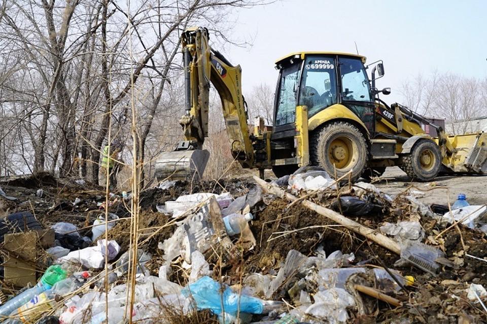 Почти 50 свалок мусора вывезли из Хабаровска с начала апреля