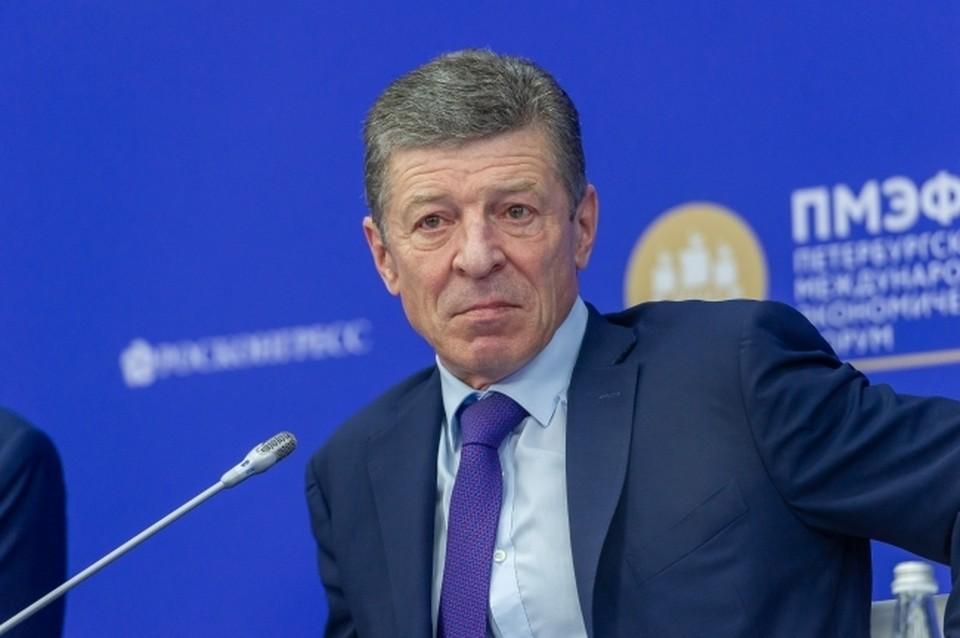 """Дмитрий Козак сообщил, что переговоры советников в """"нормандском формате"""" назначены на 19 апреля 2021 года"""