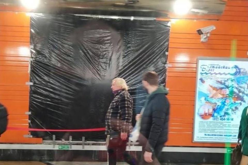 """Протечку на станции метро """"Беговая"""" закрыли полиэтиленом"""