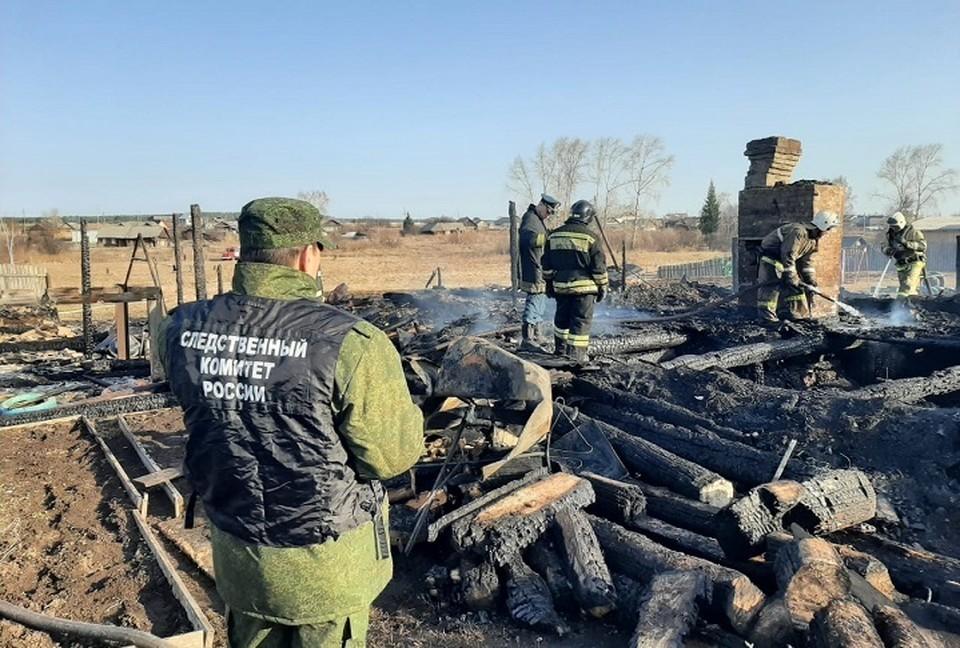 Фото: предоставлено пресс-службой СКР Свердловской области