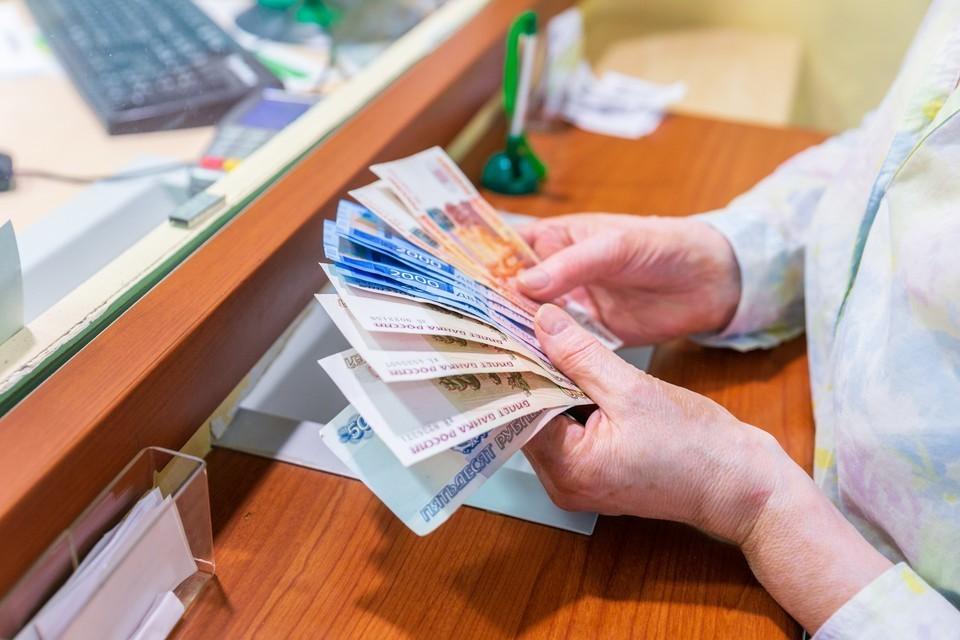 Майскую пенсию выдадут когда стоимость потребительской корзины в разных странах