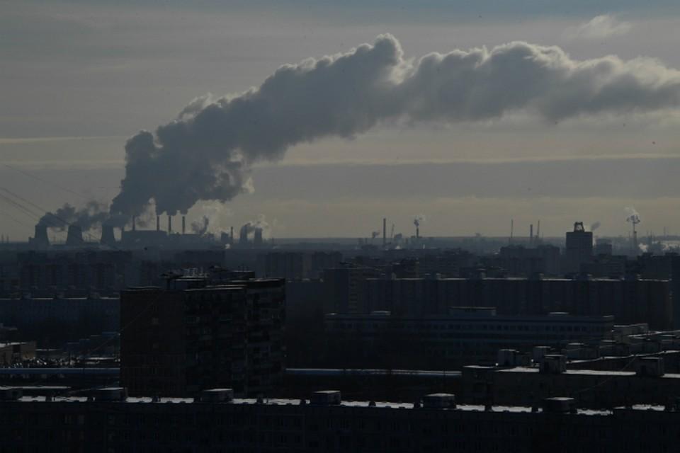 Прогнозируют, что выбросы рассеятся к обеду.