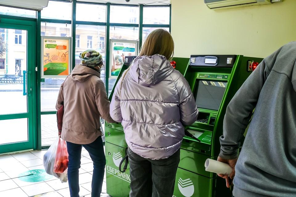 Сейчас жительница Малоярославецкого района находится под подпиской о невыезде.