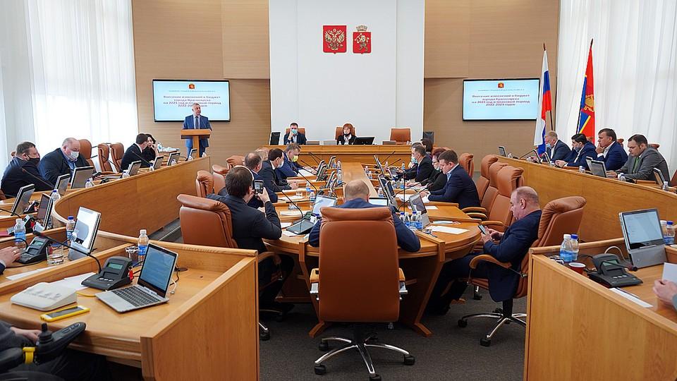 На сессии по внесению изменений в бюджет. Фото: администрация Красноярска