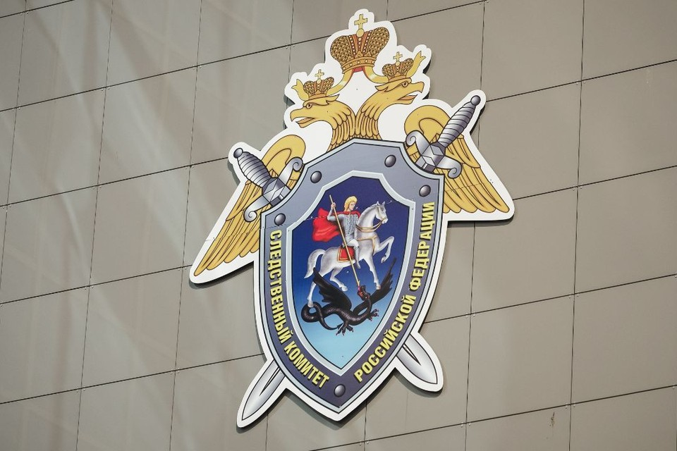 В настоящее время расследование уголовного дела продолжается. Фото: kirov.sledcom.ru