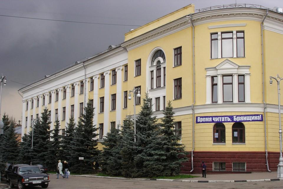 Библионочь-2021 в Брянске: программа мероприятий.