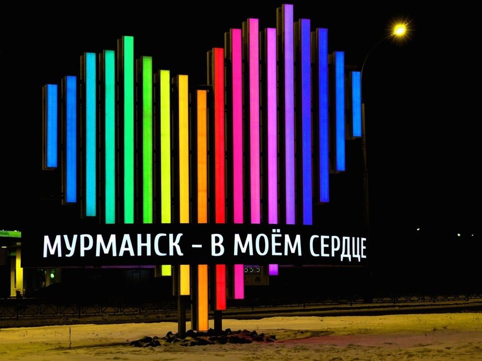 Делегация из Республики Корея посетит Мурманск.