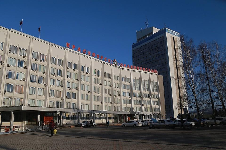 Последние новости Красноярска на 20 апреля 2021: видео момента гибели 8-летней девочки, массовая авария с пострадавшими и душ для памятника Ленину