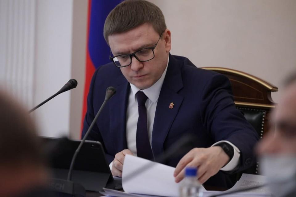 -. Фото: gubernator74.ru