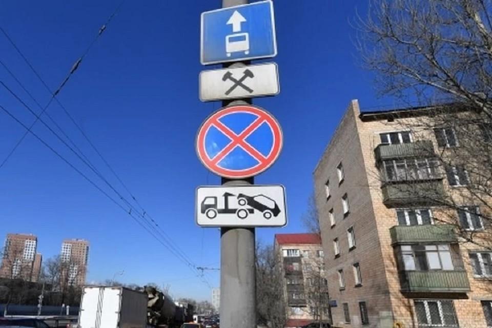 В Новосибирске на Карла Маркса запретят парковку машин.