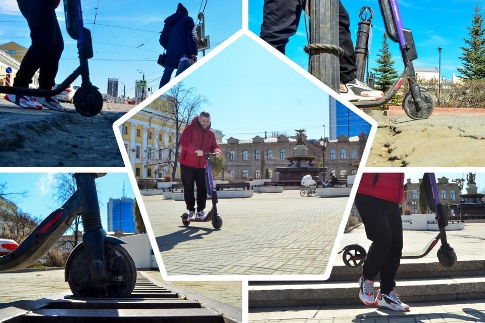 Катание на самокате в Челябинске — одновременно удовольствие и испытание
