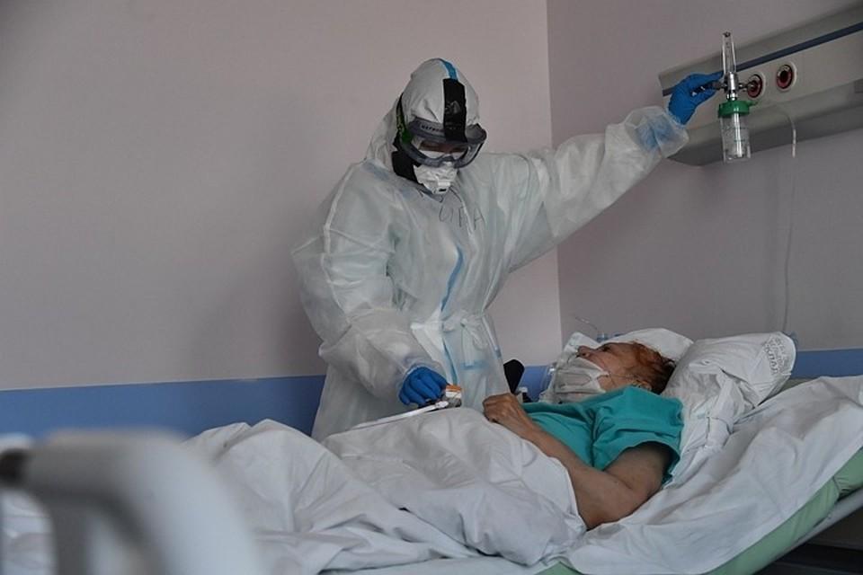 Коронавирус в Кузбассе, последние новости на 21 апреля.