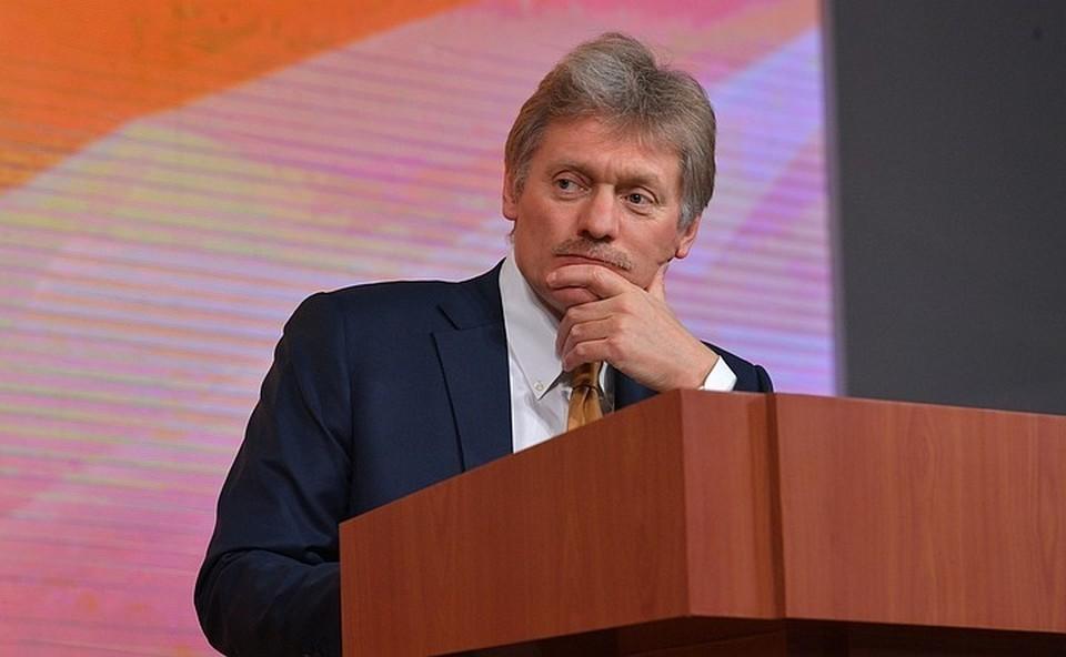 Дмитрий Песков объяснил, почему его доход за 2020 год выше, чем у президента