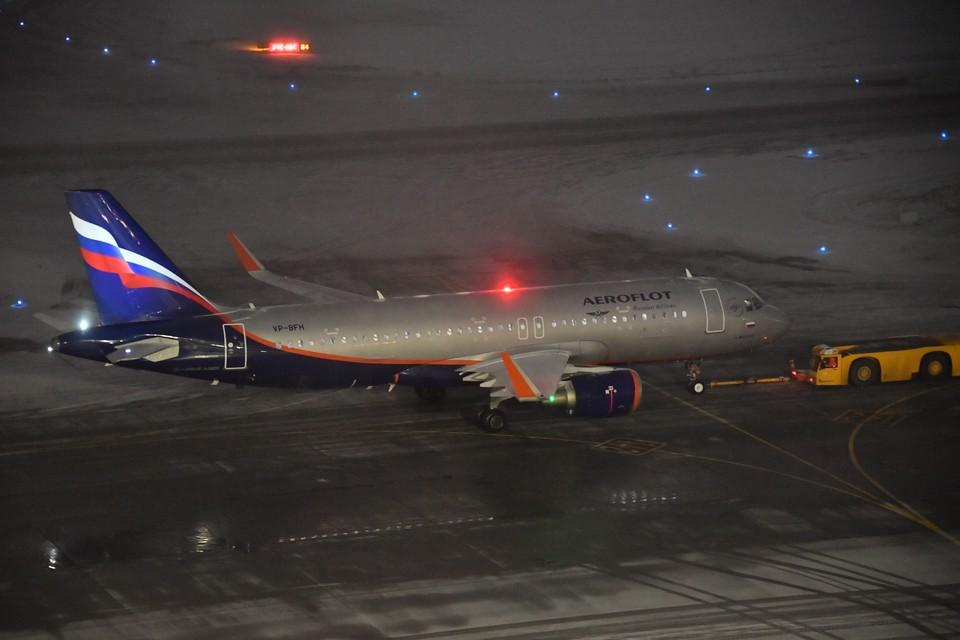 Росавиация разрешила рейсы из Кемерова до Кипра и Армении