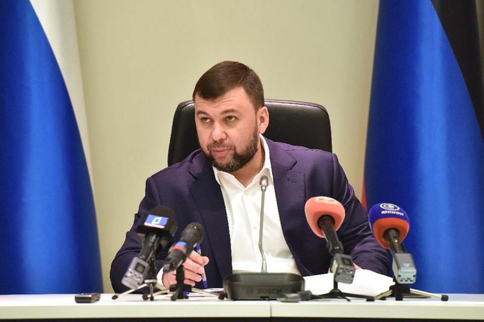 В работе форума примет участие Глава ДНР Денис Пушилин. Фото: АГ Главы ДНР