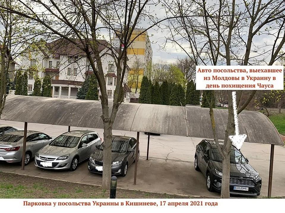 Предположительно, Чауса вывезли из Молдовы на этом автомобиле. Фото: Rise.md