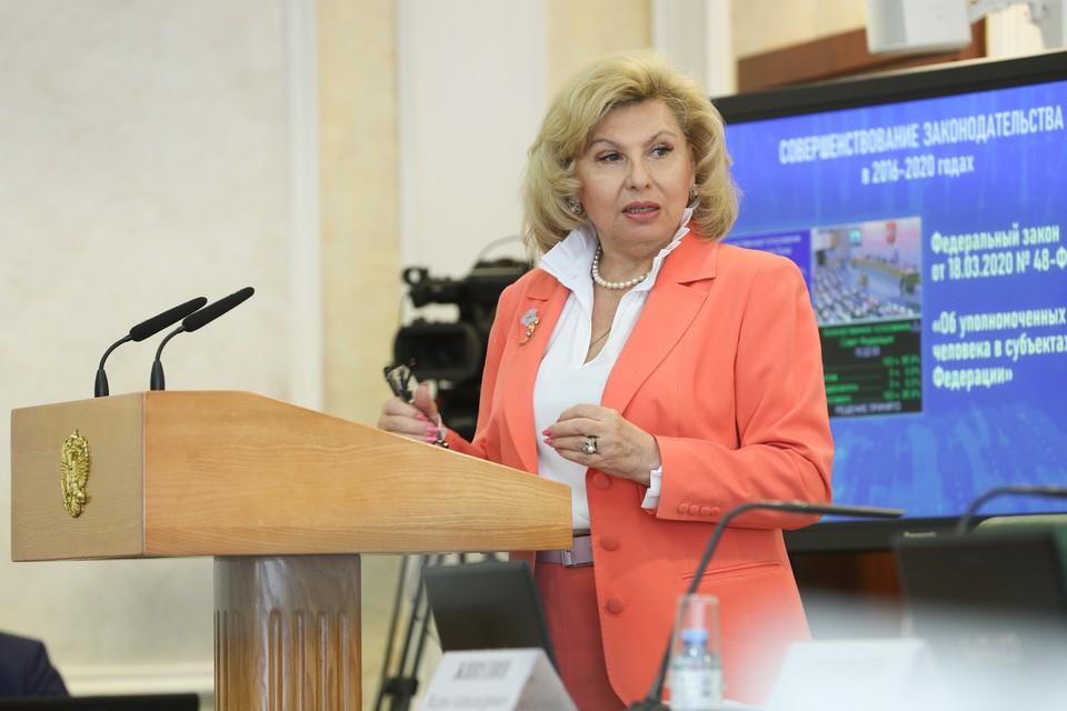 Москалькова останется уполномоченным по правам человека еще на пять лет.
