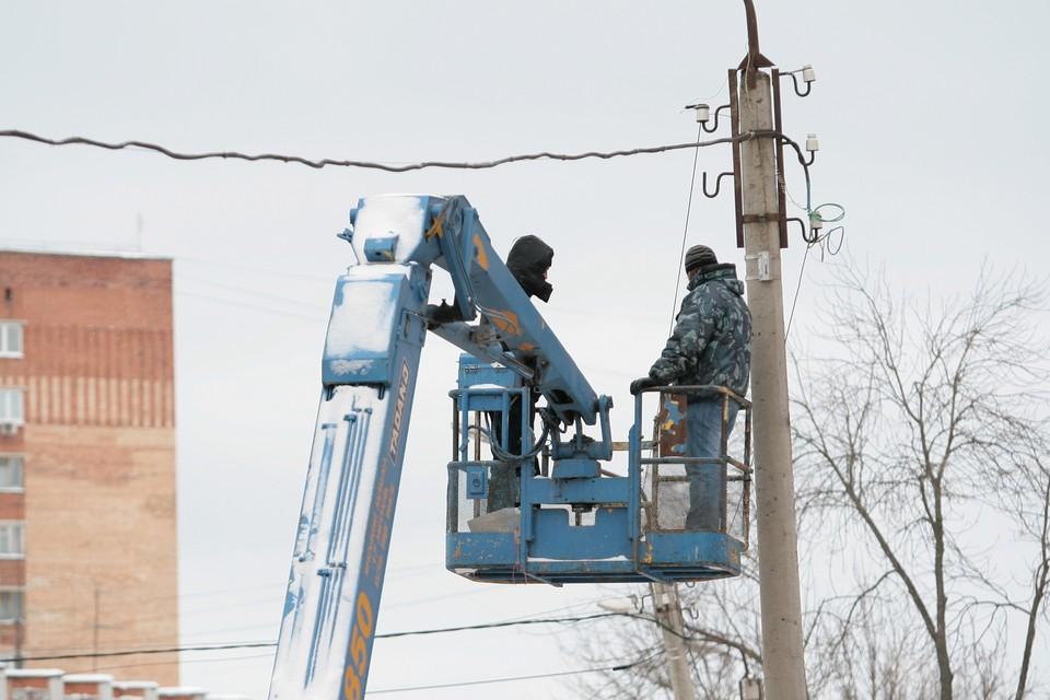 Электричества не будет из-за неотложного ремонта.