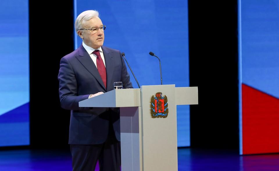 Александр Усс выступает с докладом. Фото: пресс-служба правительства края
