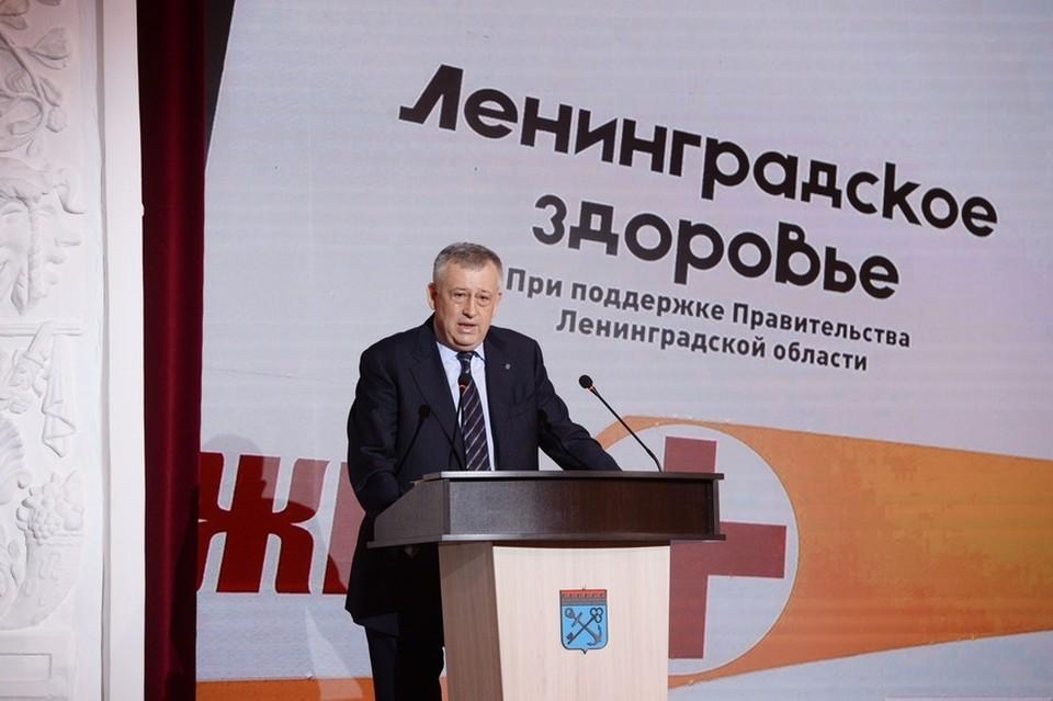 Губернатор Александр Дрозденко 22 апреля выступил с ежегодным отчетом перед областным Законодательным собранием. Фото: пресс-служба правительства Ленинградской области.