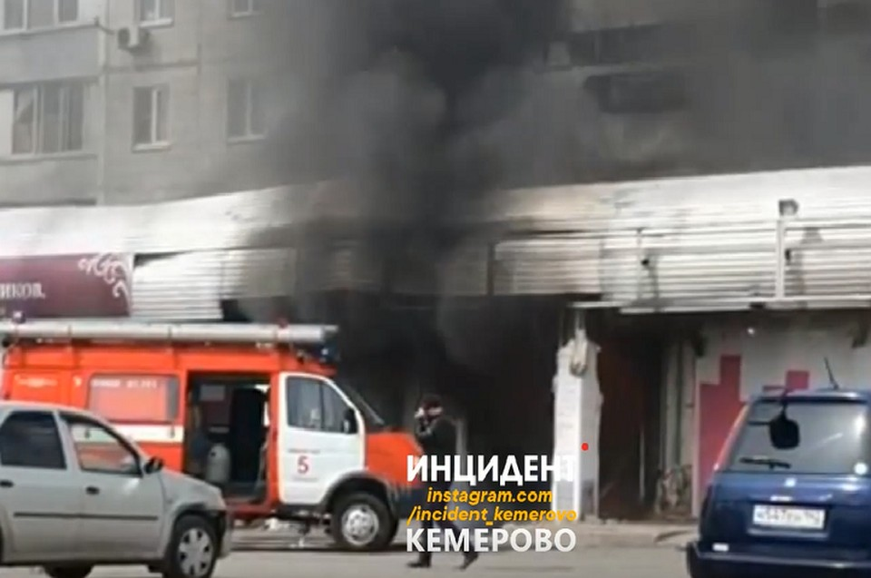 Фото: Инцидент Кемерово / vk.com