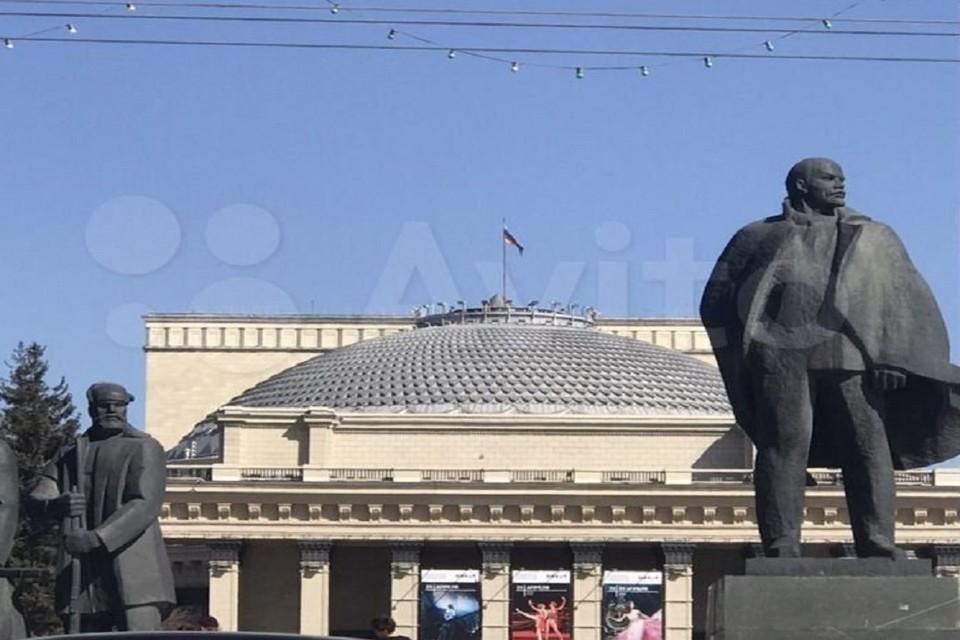 "Статую Ленина в Новосибирске продают за 100 миллиардов рублей. Фото: ""Авито""."