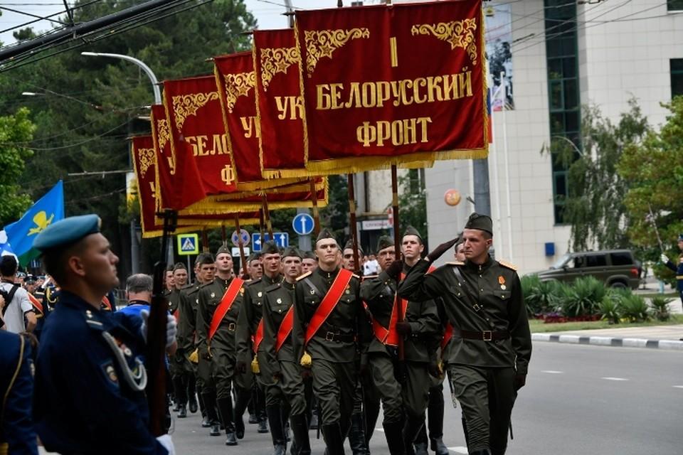 Праздничный парад организуют на площади Тысячелетия.