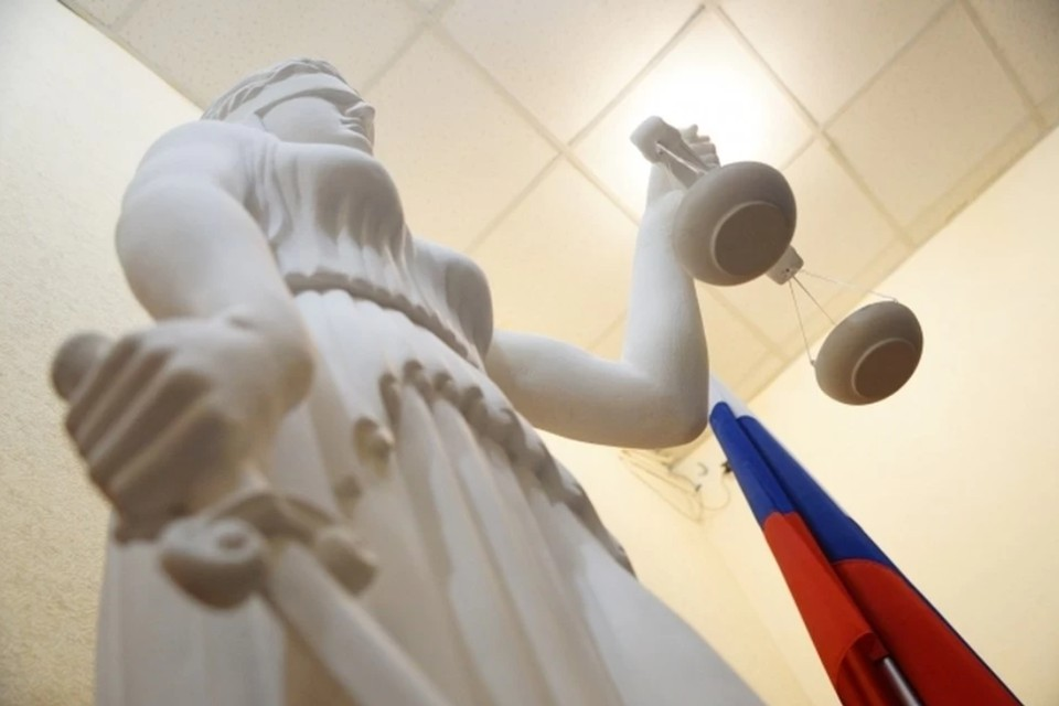 Последние новости на 27 апреля 2021: Компанию в Краснодаре оштрафовали на 100 тыс. рублей за трудоустройство чиновника