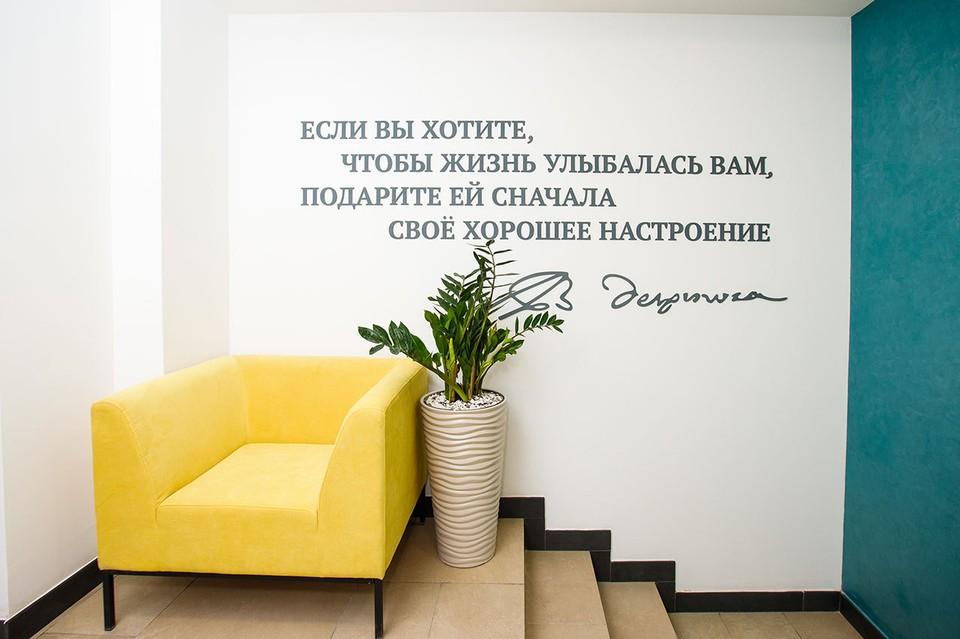 Фото: Игорь Тюлькин