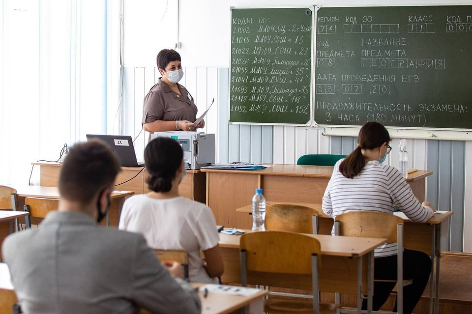 Аттестационная кампания в Челябинской области начнется 31 мая.