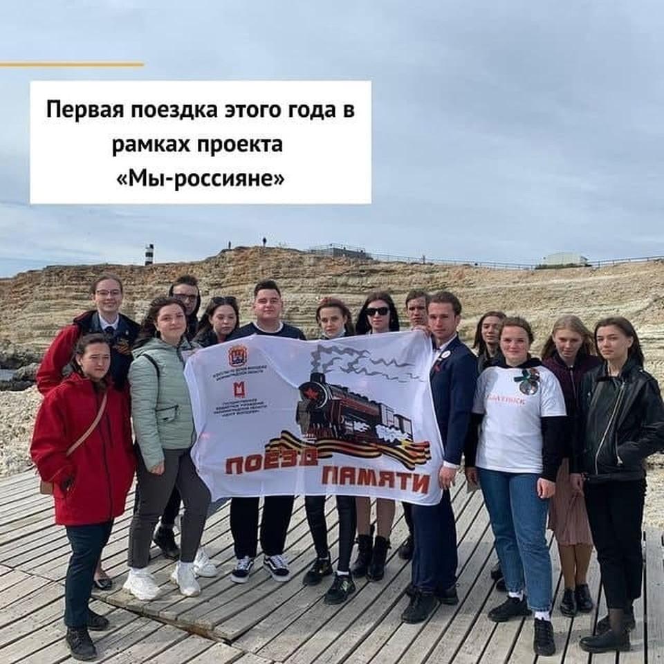 Калининградцы отправились в Севастополь и Крым.
