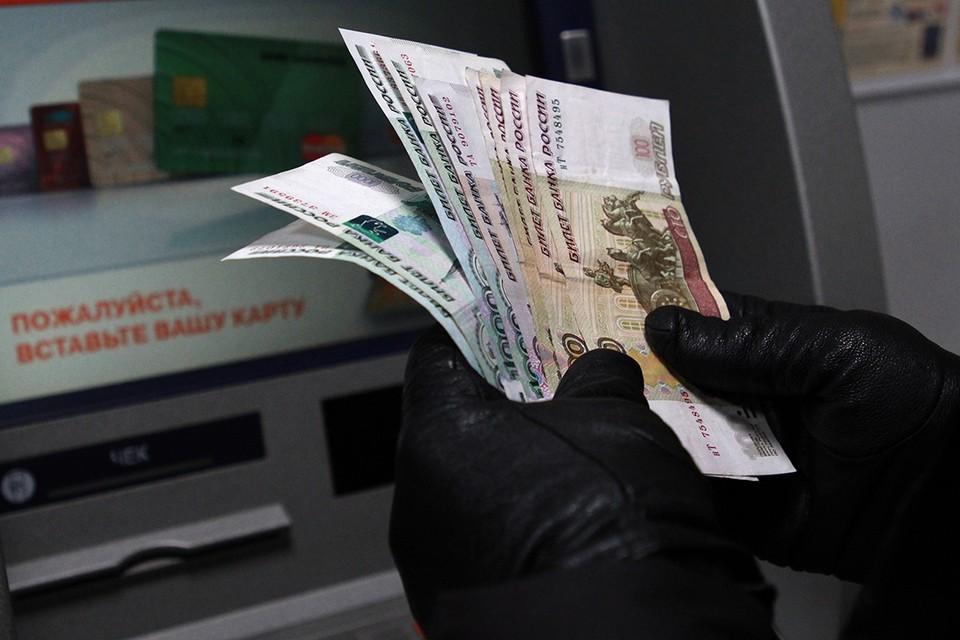 Кредит в 1.5 миллиона рублей взял сибиряк по указке мошенников