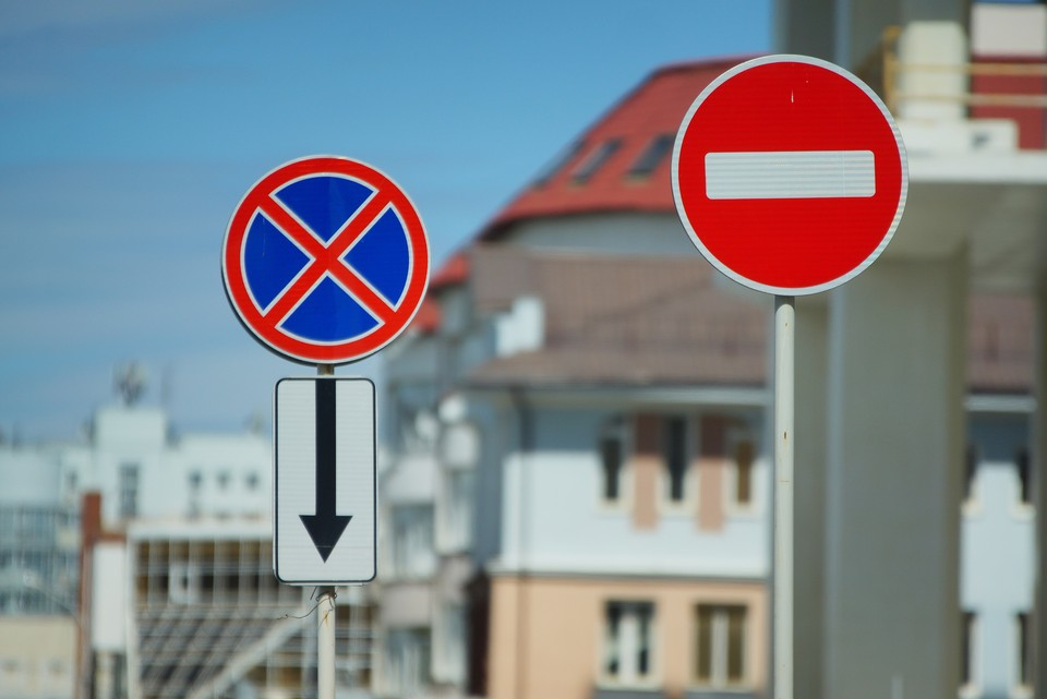 В Кемерове из-за ярмарки будет изменена схема движения автотранспорта.