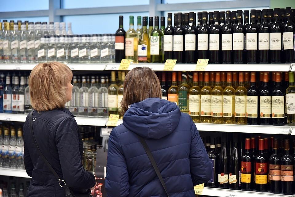 Что известно о продаже алкоголя на майские праздники 2021 в Иркутске.