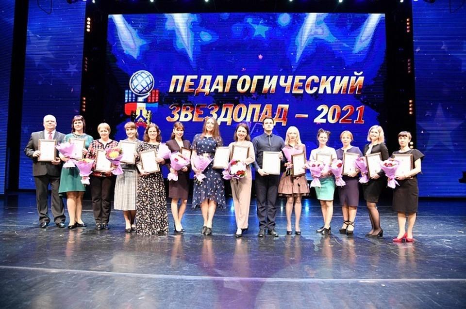 «Лучшим учителем года» стала педагог начальных классов школы №30 Елена Митрофанова. Фото: правительство Хабаровского края.