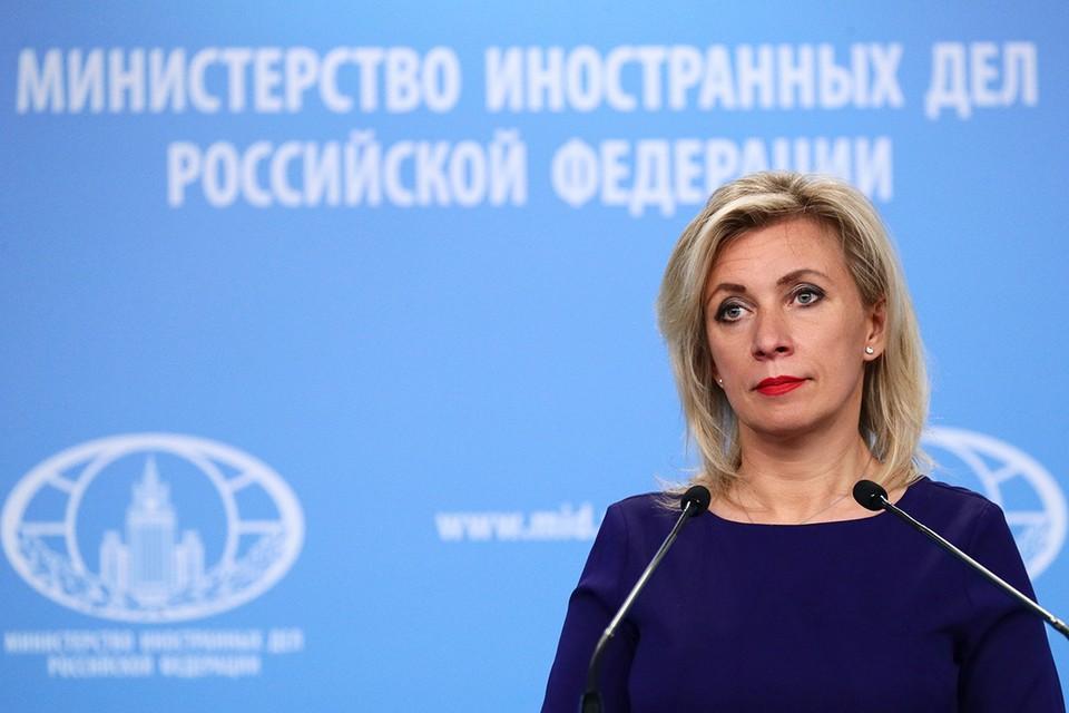 Альтернативы существующим договоренностям нет, подчеркнула Мария Захарова. Фото: Пресс-служба МИД РФ/ТАСС