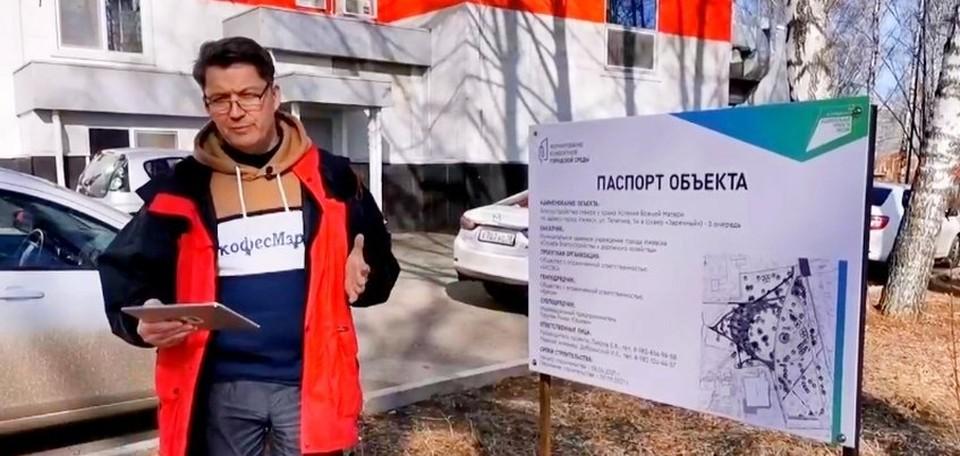 Работы по благоустройству сквера «Заречный» начались в Ленинском районе Ижевска